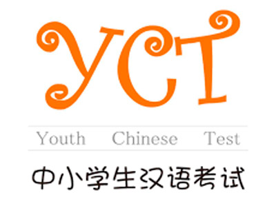 YCT - Youth Chinese Test